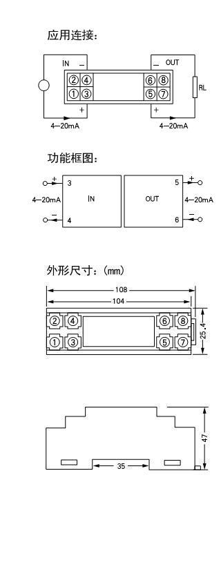 电路 电路图 电子 原理图 320_850 竖版 竖屏