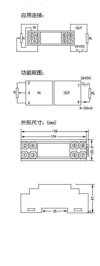 ws3441s8p 原理电路图